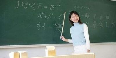 教师工资标准中的岗位工资分十三级若干档、薪级工资分五十二级有科学根据吗?
