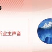 重庆哪个地段的房子既适合居住又有增值保值空间?