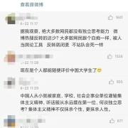 如何评价网易CEO丁磊称「大多数中国学生不具备独立思考能力」?实际情况如何?