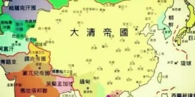 清朝统治中国近300年,都做了哪些贡献?
