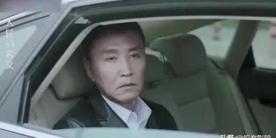 李达康的老婆被抓捕时,李达康摇车窗有什么含义?