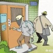 你见过有多搞笑的小偷?