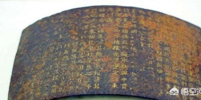 朱元璋称帝后铸了多少块免死铁劵,都给了谁,为何没见拿出来用?