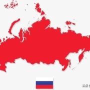 俄罗斯再次崛起的可能性有多大?