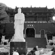 你知道的出自阜阳的古代历史名人有哪些?