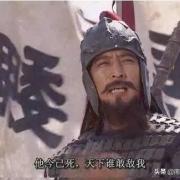三国演义中,魏延独斗庞德结果怎样,谁的武功略显厉害?