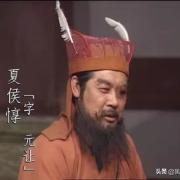 三国时期,曹操最喜欢的八名武将分别是谁?