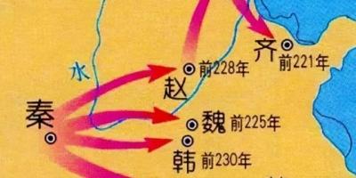 为什么秦国屡次被六国攻破函谷关都没事,秦朝却迅速灭亡?