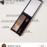 百元以内平价彩妆推荐?