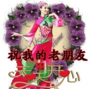 如何评价葫芦岛在辽宁省的地位?
