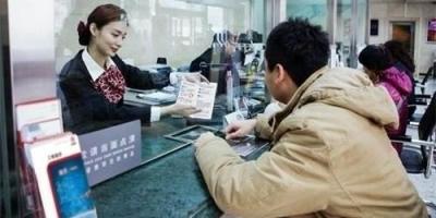 """在中国有10万存款的人多吗?有多少家庭,达到存款""""标准""""?"""