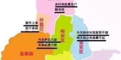 在六安的区县中,哪个最发达?