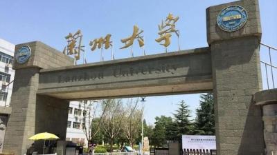 湖北大学、郑州大学和兰州大学哪个实力强点?