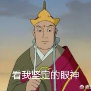 《西游记》中为什么徒弟不能背着唐僧飞,但妖怪却能?